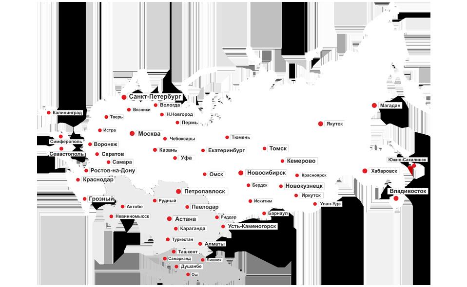 Карта наших продаж